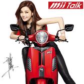 SYM三陽機車 Mii Talk 110 特仕版/玩新色 搖頭碟煞-2015