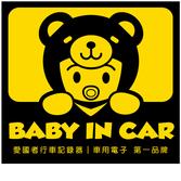 Patriot愛國者baby in car車用警示貼紙Q版台灣小黑熊一組6張