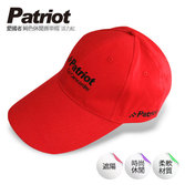 Patriot愛國者 純色休閒賽車帽(活力紅)