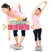 台灣製造 足背拉筋健身板P110-101易筋板.拉筋板.足筋板