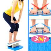 台灣製造3in1瑜珈拉筋板(內八外八調整)P260-730TS