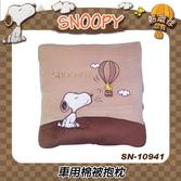 Snoopy 史奴比 熱氣球系列 車用棉被抱枕 SN-10941
