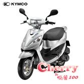 KYMCO 光陽機車 Cherry 俏麗 100  ( 2014領牌車)
