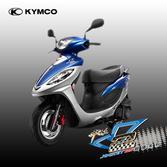 KYMCO 光陽機車 奔騰 V2 125 鼓煞