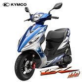 KYMCO 光陽機車 VJR 110 特仕版(2014新車)