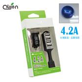 OBIEN 4.2A 4 PORT USB 車充 輸出