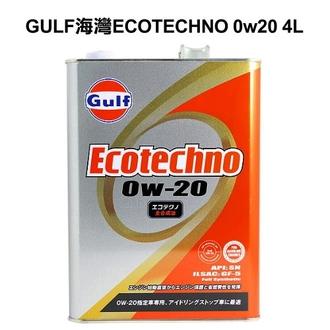 日本原裝瓶 海灣 Gulf ECOTECHNO 0w20 4公升包裝三桶